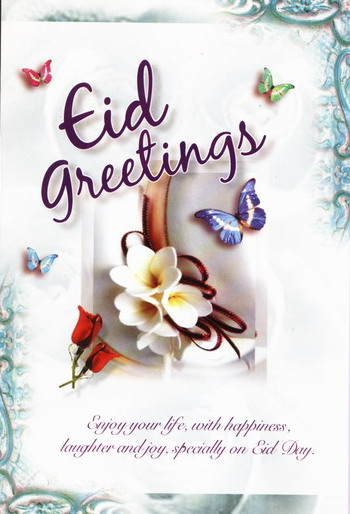 Design eid greeting cards