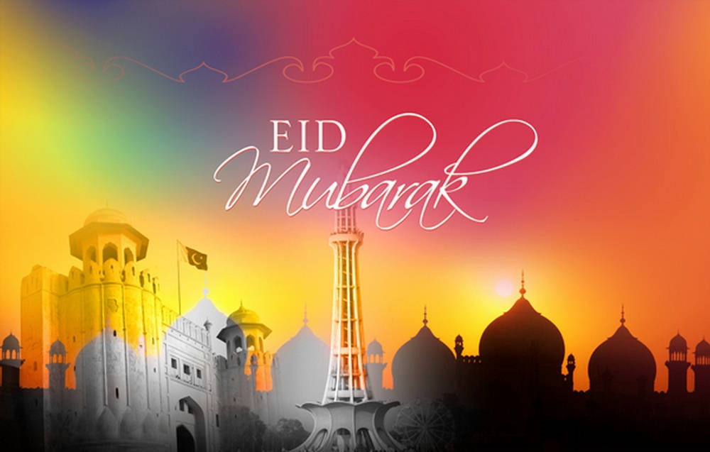 eid greeting cards 2013