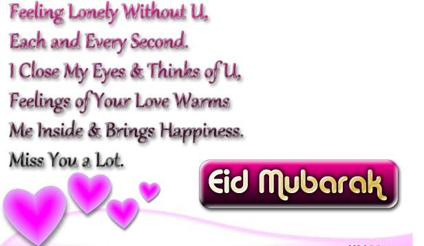 eid wish messages