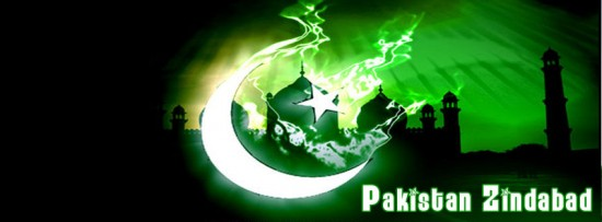independence day pakistan pictures facebook