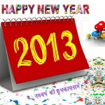 new year 2013 wallpapers5