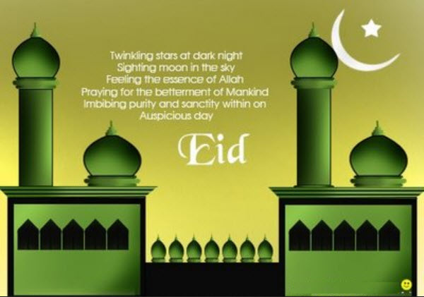 Eid Greeting cards with EID messages