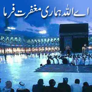 Shab E Barat Images Video Pictures Gallery