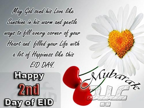 eid greeting quotes Card
