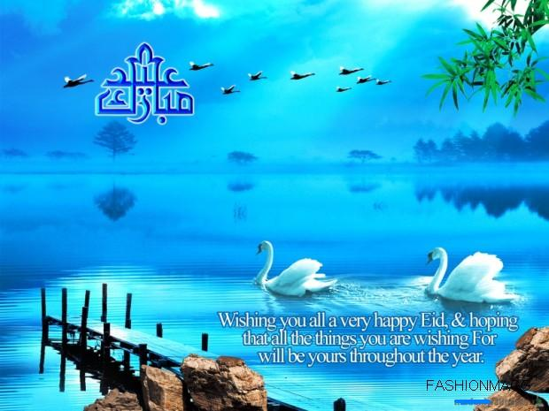 eid greetings quotes Picture of eid card