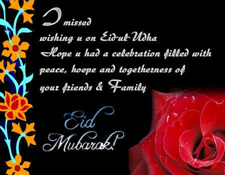 eid messages Picture