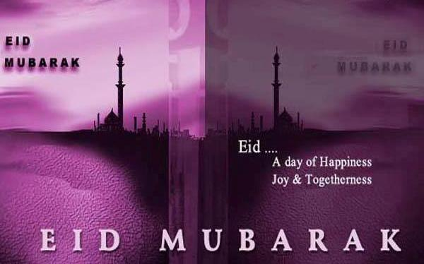 eid mubarak wishes in english1