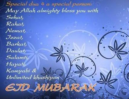 eid mubarak wishes in english3